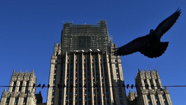 МИД: РФ готова участвовать вразработке новых договорённостей поядерным вооружениям