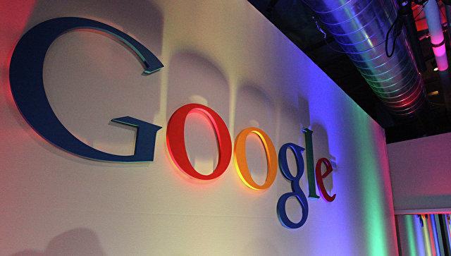 Логотип Google. Архивное фото