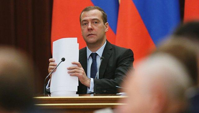 Свопросами развития Байкальского региона вплоть доэтого времени остаются трудности — Д. Медведев