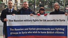 Пикет в поддержку РФ у посольства в Лондоне