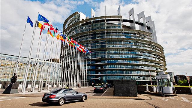 Здание Европейского парламента в Страсбурге, Франция. Архивное Фото.