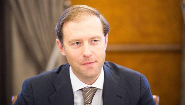 В столице России стартовал Всероссийский форум легкой индустрии