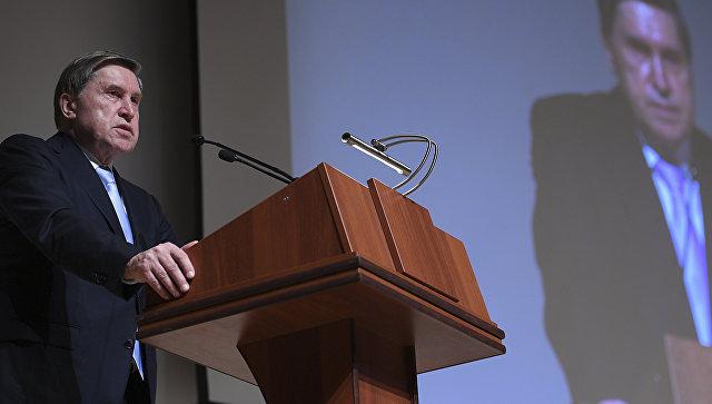 Помощник президента РФ Юрий Ушаков выступает на открытии международного форума Примаковские чтения в Москве