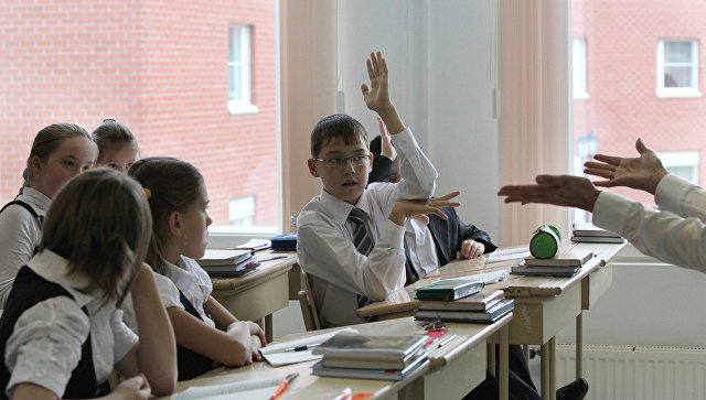 На уроке в общеобразовательной школе