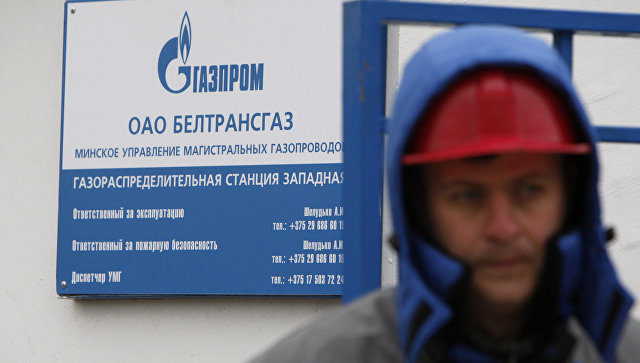 Семашко назвал «опасной» зависимость отРФ понефти игазу
