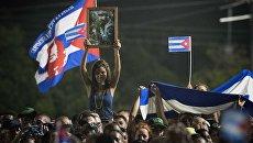 Церемония прощания с лидером кубинской революции Фиделем Кастро