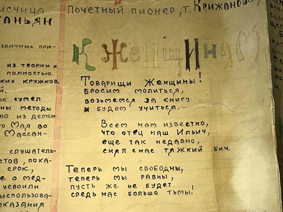Стихотворение К 100летию революции поэт Реутов Павел