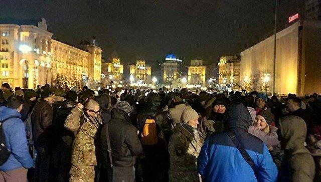 Акция активистов на площади Независимости в Киеве. 1 декабря 2016. Архивное фото