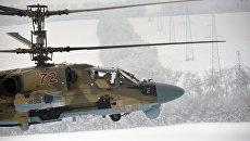 Тестовые полеты вертолета Ка-52 Аллигатор после торжественной церемонии передачи личному составу вертолетного полка ЮВО в Краснодарском крае в рамках планового переоснащения. Архивное фото