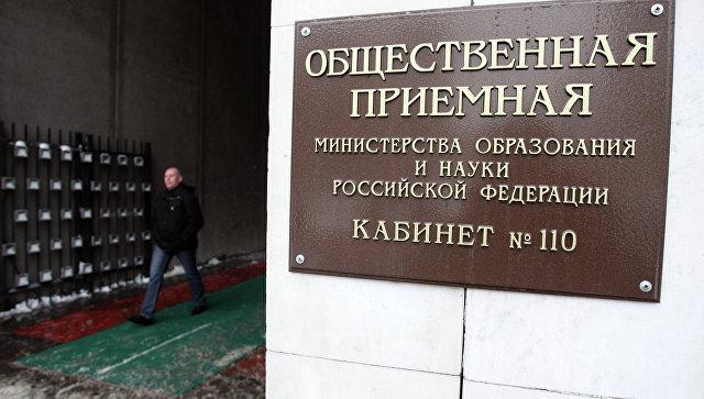Медведев назначил замглавы Минобрнауки Ирину Кузнецову