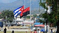 Сантьяго-де-Куба накануне похорон Фиделя Кастро