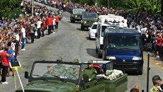 Траурный кортеж с прахом команданте Фиделя Кастро прибыл в Сантьяго-де-Куба