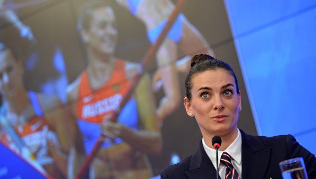 Двукратная олимпийская чемпионка в прыжках с шестом, член комиссии атлетов МОК Елена Исинбаева. Архивное фото