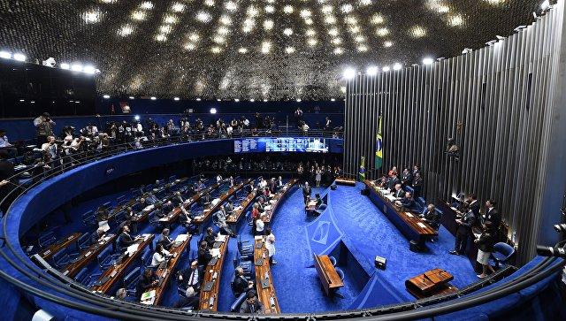 Суд обвинил в трате спикера бразильского Сената