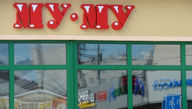 После отравления школьников в российской столице закрыты кафе «Му-Му»