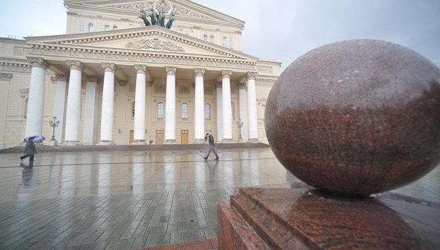 Здание Московского Большого театра после реконструкции. Архивное фото