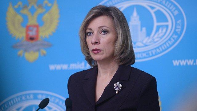 Захарова оТрампе: Никаких иллюзий Российская Федерация неиспытывает
