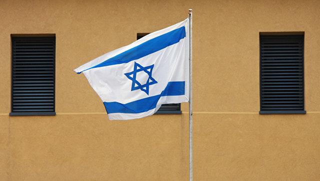 Израильский флаг у посольства Израиля