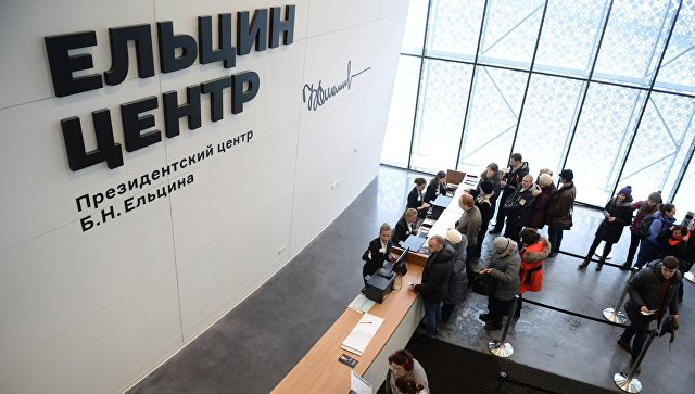 Михалков обвинил «Ельцин Центр» вразрушении сознания людей