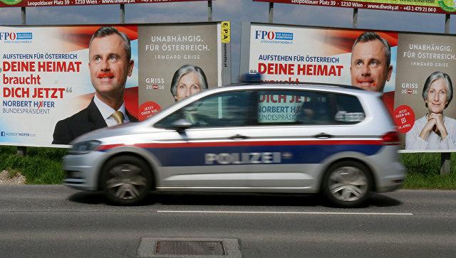Предвыборный неологизм из51 буквы стал «словом года» вАвстрии
