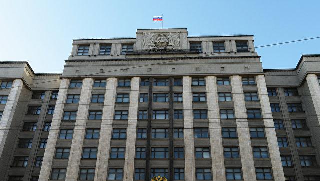 Здание Государственной Думы РФ. Архивное фото
