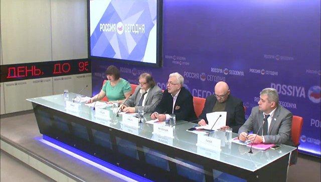 Профессиональный стандарт педагога: новые возможности развития российской системы образования