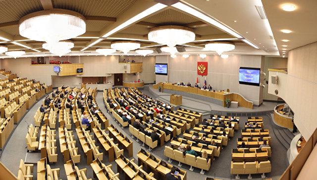В государственной думе приняли бюджет Союзного государства РФ и Беларуссии