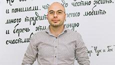 Директор Государственного автономного учреждения культуры Мосгортур Василий Овчинников