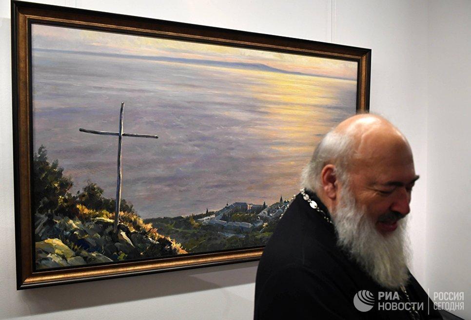Работа Василия Нестеренко на выставке Русский Афон