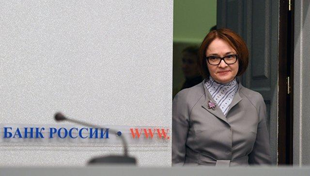 Путин представил кандидатуру Набиуллиной для назначения на пост главы ЦБ