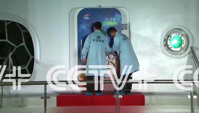 В КНР закончился масштабный проект поимитации полетов вкосмос