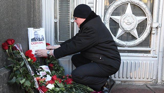 Захарова: социальная сеть Facebook удалил пост сфотографией убитого посла Карлова