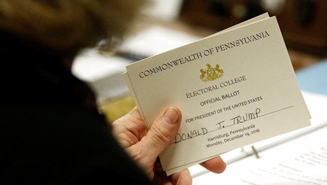 Голосование коллегии выборщиков в США. 20 декабря 2016 года