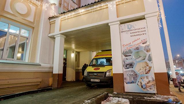Иркутская городская клиническая больница № 3, в которой проходят лечение люди, отравившиеся суррогатным алкоголем. 20 декабря 2016