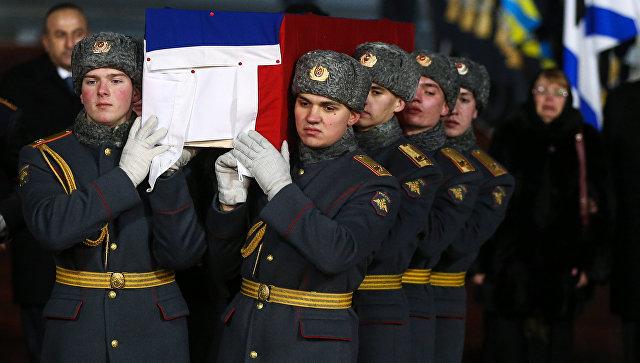 В РФ приняли распоряжение овоинских почестях при погребении послов