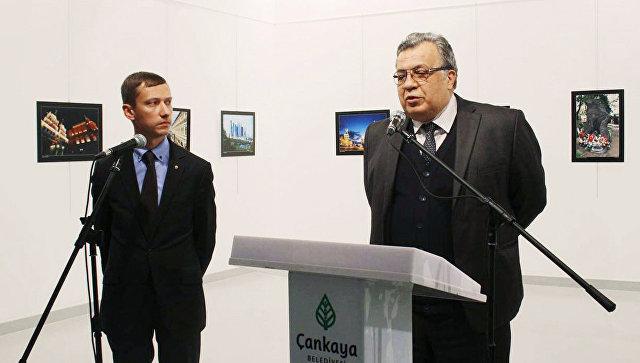 В Турции арестован организатор выставки, на которой был убит российский посол