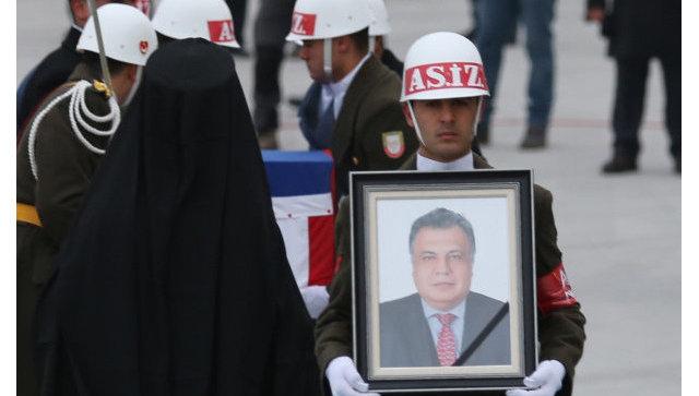 Анкара освободила родственников убийцы русского посла