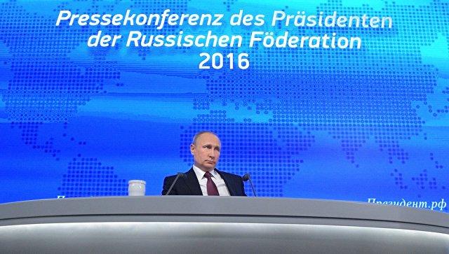 Путин озвучил настоящие цифры в русской экономике
