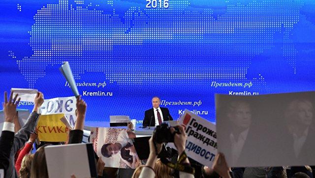 Руководство США пробует свалить все неудачи навнешние факторы— Путин