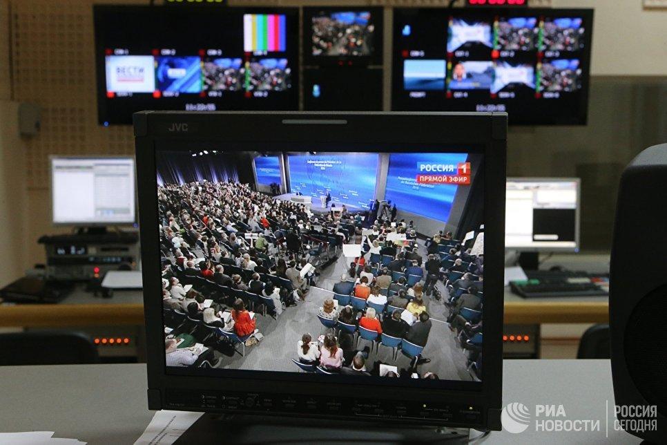 Трансляция пресс-конференции президента России Владимира Путина в ГТРК Калининград