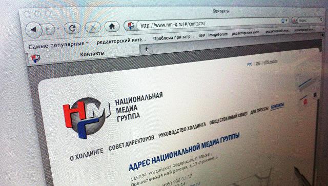 «Национальная Медиа Группа» сменила руководство «Пятого канала»