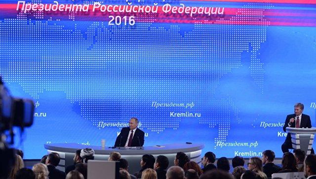 Путин: Детей лучше нешлепать