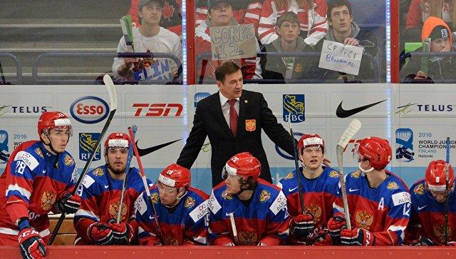 Хоккей. Молодежный чемпионат мира. Валерий Брагин и сборная России