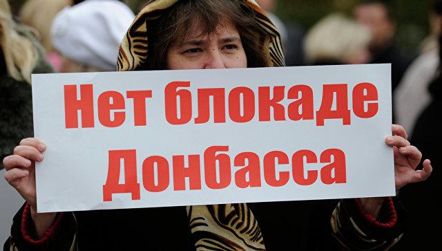 Митинг в Донецке. Архивное фото