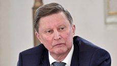Сергей Иванов на заседании Государственного совета об экологическом развитии РФ. 27 декабря 2016