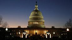 Здание Конгресса США на Капитолийском холме в Вашингтоне. 20 декабря 2016 года