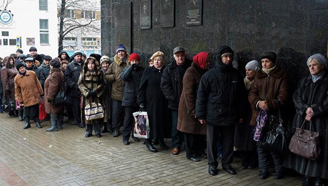 Пенсионеры в очереди за выплатами в Донецке. Архивное фото