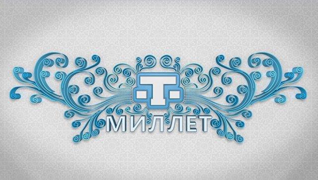 Накрымско-татарском телеканале «Миллет» провели выемку документов