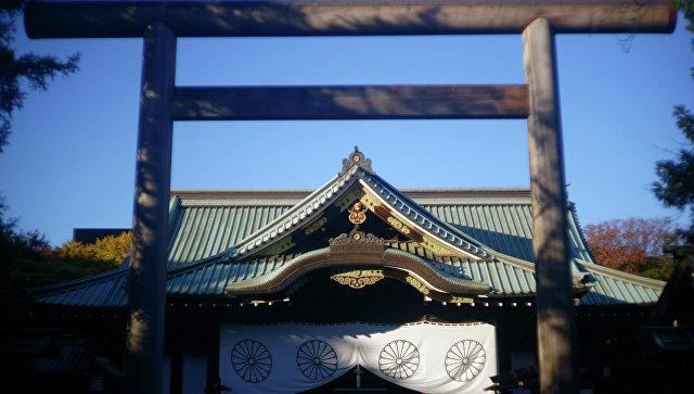 Милитаристский храм Ясукуни в Токио
