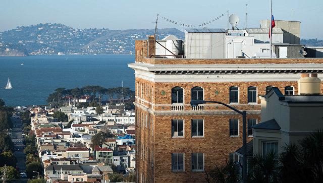 Повара Генконсульства вСан-Франциско высылают изсоедененных штатов